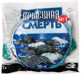 """""""Крысиная смерть №1"""" приманка с отравой для уничтожения крыс и мышей."""