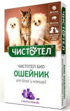 """Ошейник от блох и клещей """"Чистотел Био"""" с лавандой, для кошек и мелких собак"""